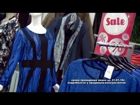 NEW! Умный гардероб от Ulla Popken Барнаул 1 выпуск