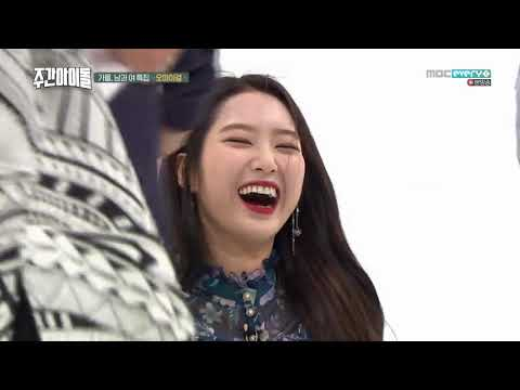 [ENG SUB] 180919 Weekly Idol Ep373 - Oh My Girl FULL Cut