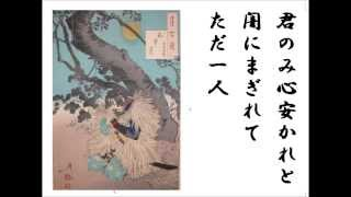 詩吟 「忠義桜(津山民謡)」 南条歌美