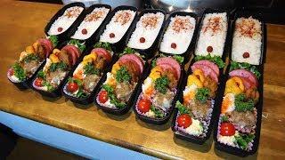 -chi-chi-chiki-shumai-lunch-box-