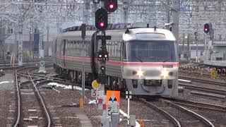 キハ85系特急南紀回送 名古屋到着