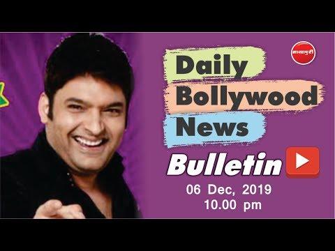 kapil-sharma-|-sanjay-dutt-|-salman-khan-|-dipika-kakar-|-bollywood-news-|-6th-december-2019-|-10-pm