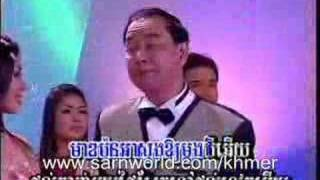 Reymeas DVD 03 - Neay Koy + Khat Sokhim - Ah Kork Klang Vaeng