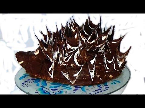 Торт Ёжик. Торт Ёжик рецепт. Торты в домашних условиях видео. Вкусный домашний торт рецепт.