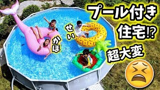 Change our backyard into giant pool
