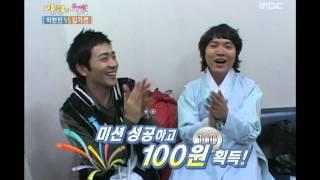 Happiness in \10,000, Kim Ka-yeon vs Park Hyun-bin(2) #22, 김가연 vs 박현빈(2) 20080223