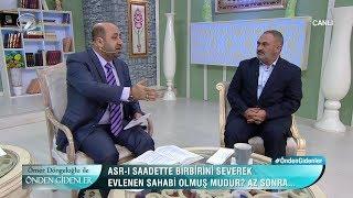 Ömer Döngeloğlu ile Önden Gidenler - 8 Kasım 2018
