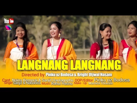 LANGNANG LANGNANG FULL VIDEO | Dimasa New Video Song | Naina Kemprai Sanjit Daulagophu