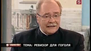 """Встреча с режиссёром Владимиром Бортко (фильм """"Тарас Бульба"""") на Пятом канале."""