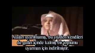 Ahmad Saud.   YASİN