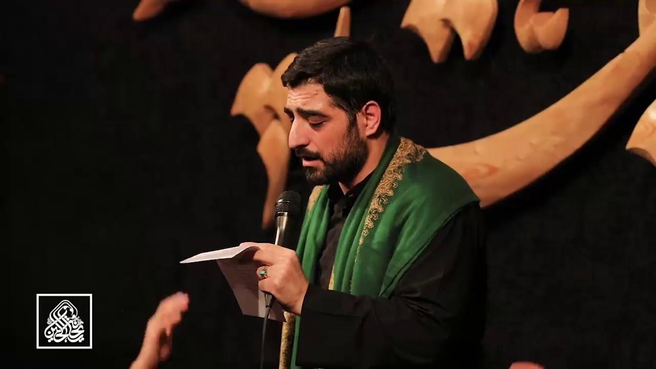 Download Seyed Majid BaniFatemeh - Ya Fatimet Al-Zahraa