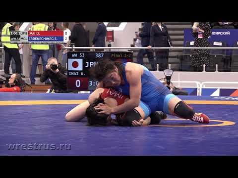 Yariguin-20. WW 53. Final 1-2. IMAI Umi (JPN) - ERDENECHIMEG Sumiya (MGL)
