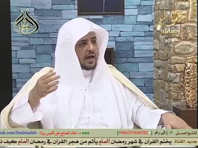 مداعبة الزوجة في نهار رمضان Youtube