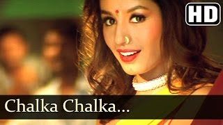 aankhen   chalka chalka jaam hoon mein hoton pe   kashmira shah