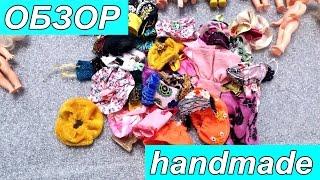 Обзор одежды для кукол Барби ручной работы