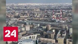 """В одной из башен в """"Москва-Сити"""" открылась круговая смотровая площадка - Россия 24"""