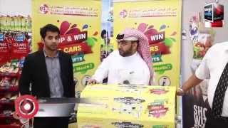 Bahrain Pride Raffel Draw Sanad Branch