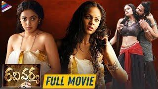 Ravi Varma Telugu FULL MOVIE | Nithya Menen | Karthika Nair | Latest Telugu Full Length Movies