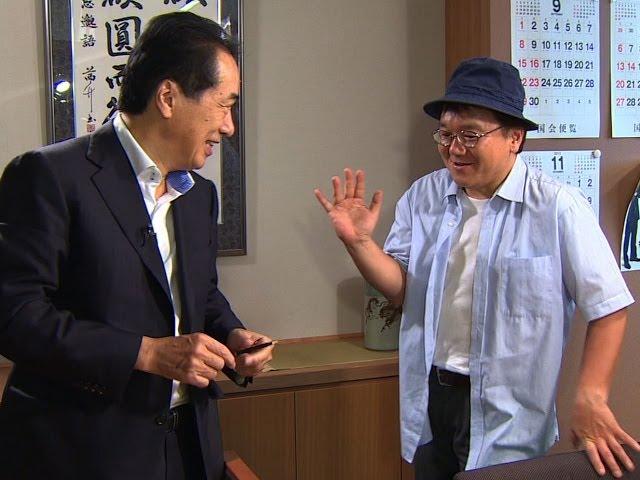 福島第一原発事故について知識の乏しい監督が、識者や関係者に話を聞く!映画『無知の知』予告編