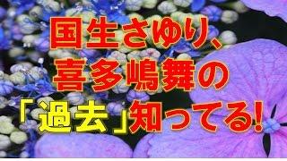 読売テレビ系「あさパラ!」 12日の放送で国生さゆりが喜多嶋舞の「過...