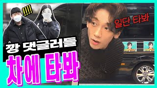 RAIN X CHUNG HA's Upcoming Song & Dance Unveiled Feat. BIBI's Honest Review | Season B Season ep.25