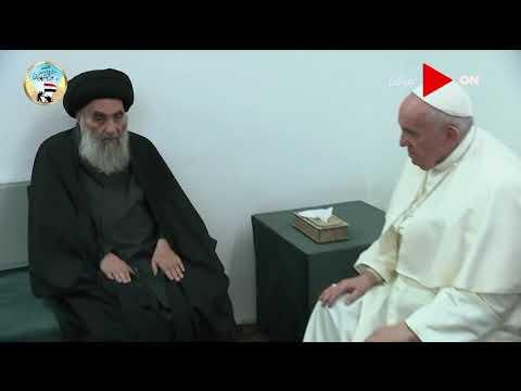 كلمة أخيرة- لميس الحديدي عن لقاء بابا الفاتيكان والرمز الشيعي - السيستاني-..لقاء المحبة والسلام