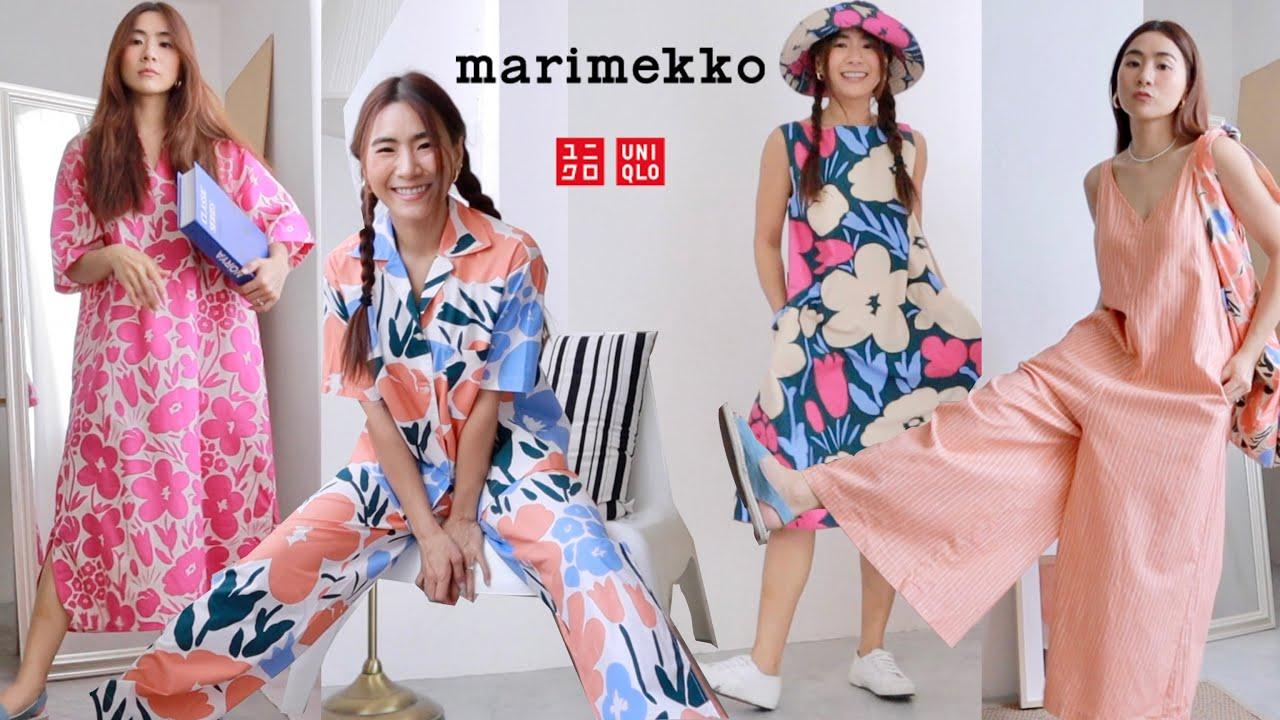 "UNIQLO x Marimekko ""Joyful Summer"" คอลนี้ที่รอคอย ☀️🌸 | WEARTOWORKSTYLE"
