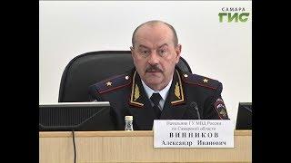 Полицейским представили нового начальника ГУ МВД по Самарской области