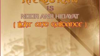 SURAH KAHF beautifully recited by Qari Abdul Wadood Haneef -PART 1/2