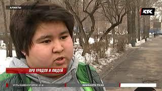 Девочка, которая оказалась в группе «Уроды Алматы», высказалась о хейтерах