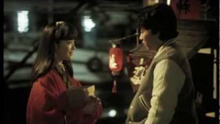 Sabishinbou 「さびしんぼう」 - 1985 - Trailer 予告編 thumbnail