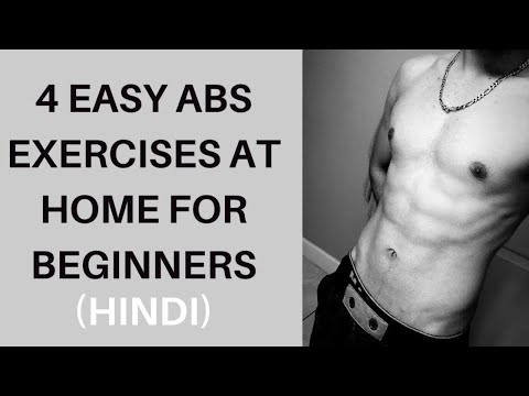 ABS Workout At Home For Men & Women || 4 Easy ABS Exercises For Beginners
