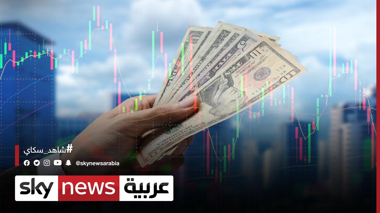 جوزف ضاهرية: الفيدرالي دعم الدولار والأسهم مستمرة بالمكاسب | #الاقتصاد  - نشر قبل 16 ساعة