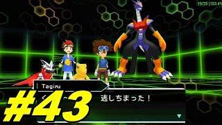 Digimon Adventure PSP Patch V5 Parte #43 - Extras Tagiru e Arresterdramon