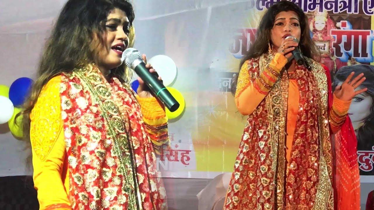 Download NISHA DUBEY LIVE | Devi Jagran | Khulhadiyan | Live Stage Show  2018