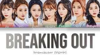 All rights administered by pony canyon • artist: dreamcatcher (드림캐쳐) song: breaking oiut album: the beginning of end [1st japan album] released: 19...