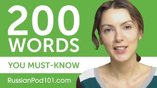 200 Words Every Russian Beginner Must Know