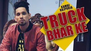 Truck Bhar Ke Kambi New Punjabi Song 2019 Latest Punjabi Songs Punjabi Music Gabruu