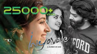 Iniyavale | Romantic Music Video Official | Malayalam Music Album 2020