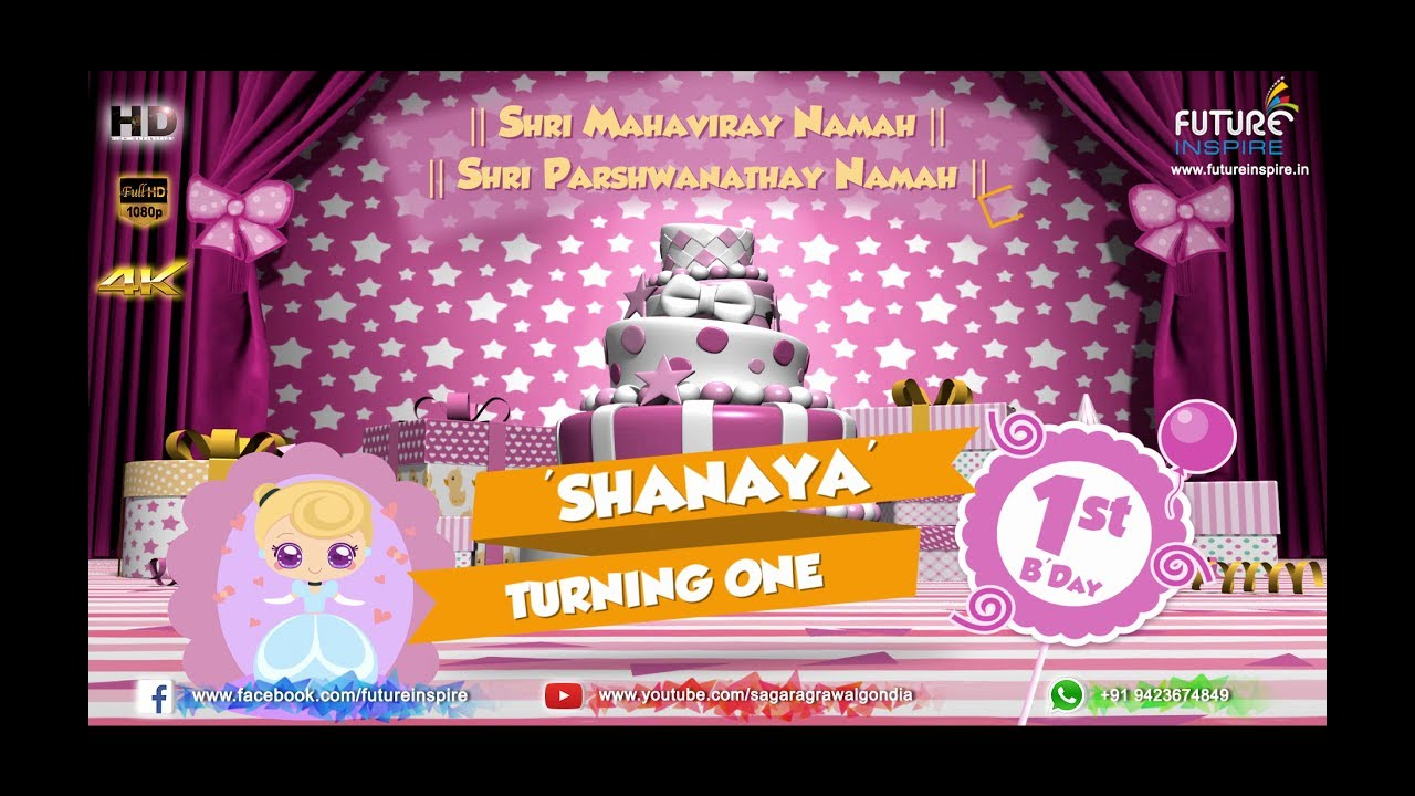 Shanaya baby cinderella 1st birthday invitation video happy shanaya baby cinderella 1st birthday invitation video happy birthday song stopboris Image collections