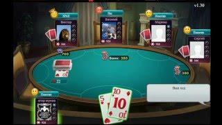 Карточная игра ХРАП | Card game SNORE