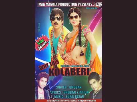 Why this kolaberi sambalpuri song.