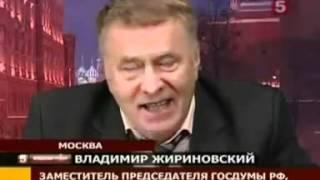 Жириновский Россия и Украина