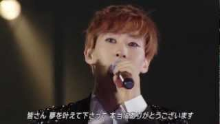 [SUPER JUNIOR SS4 DVD] Beautiful TOKYO DOME ELF WAVE!!!
