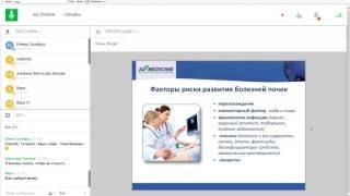Заболевания мочевыделительной системы (болезни почек)