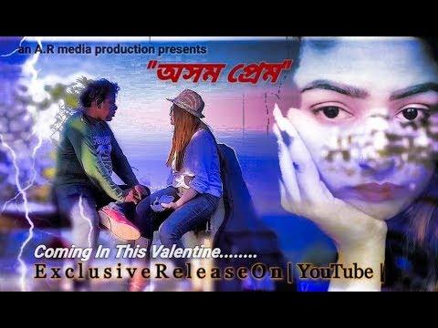 Khola Janala Video Cover | Salam Khan | Shondha | অসম প্রেম | Valentine Special  Music Video 2018