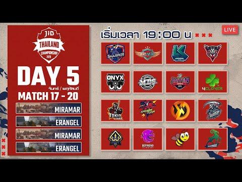 ชมสด แข่งพับจี วันที่ 5 PUBG Thailand Championship ขึ้น PUBG Thailand Series ลีกสูงสุด ในฤดูกาลหน้า