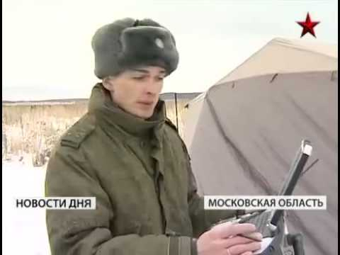 Russian Armed Forces New UAVs
