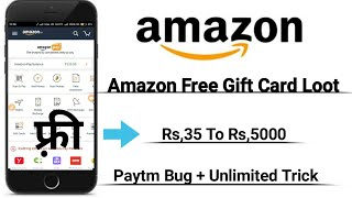 Amazon फ्री Gift Card | 35 To 5000 | Paytm Bug  | Tekonline