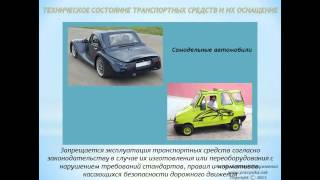видео Акт технического состояния оборудования